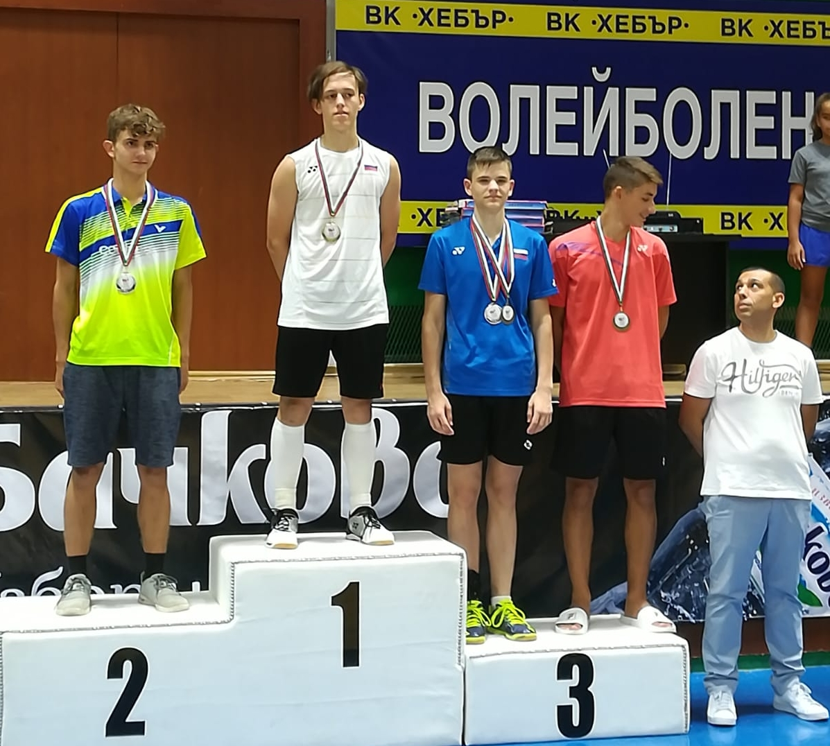 Platz 2 beim U19-Turnier in Bulgarien